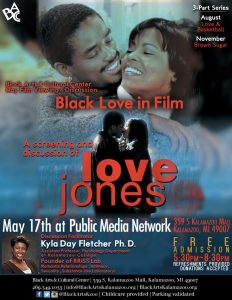 Film Viewing and Discussion: Love Jones